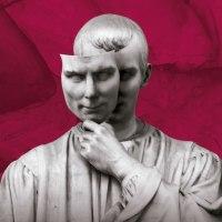 """Poder, crueldad y utilitarismo en """"El príncipe"""" de Maquiavelo"""